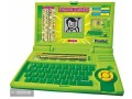 english-learner-kids-laptop-toy-small-5