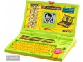 english-learner-kids-laptop-toy-small-2