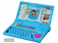 english-learner-kids-laptop-toy-small-0