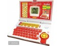 english-learner-kids-laptop-toy-small-7
